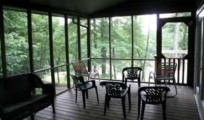 A screened-in porch for a quiet cup of coffee in the morning or watching the lightning bugs at night.